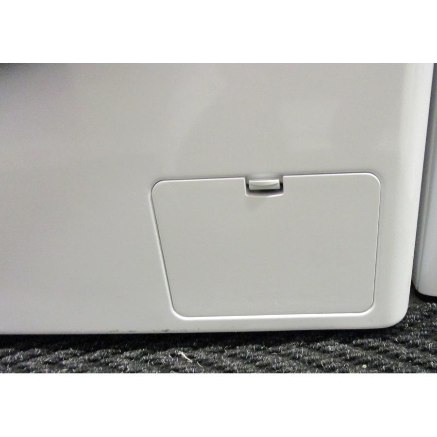 LG F14952WHS - Trappe du filtre de vidange