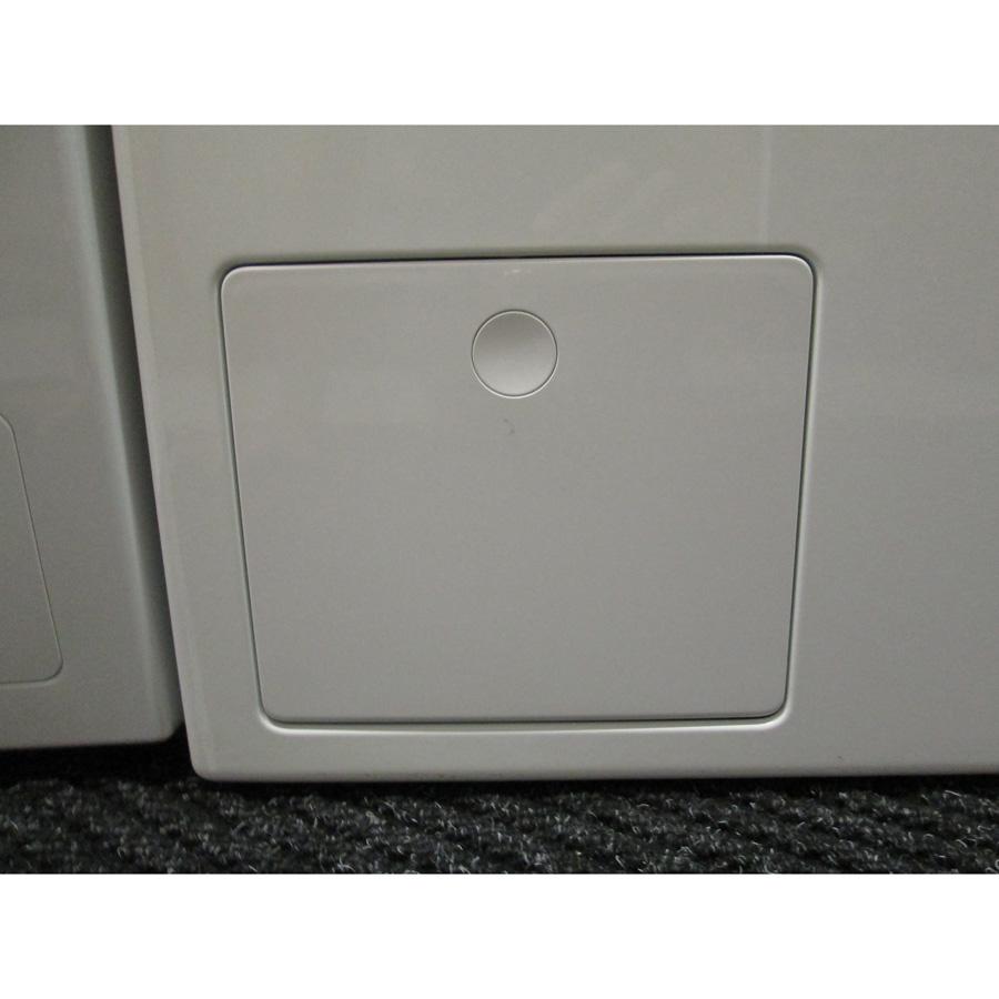 Miele WKF120 W1 ChromeEdition(*3*) - Trappe du filtre de vidange