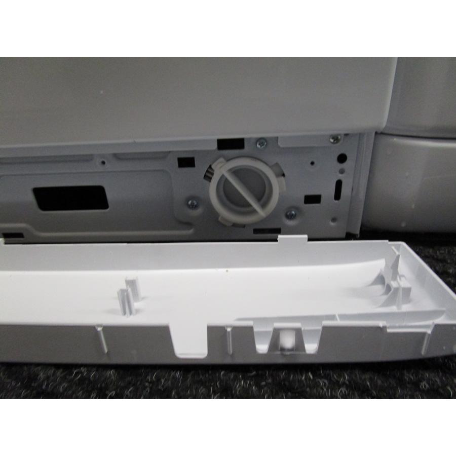 Saba (Conforama) LFS7124(*27*) - Bouchon du filtre de vidange