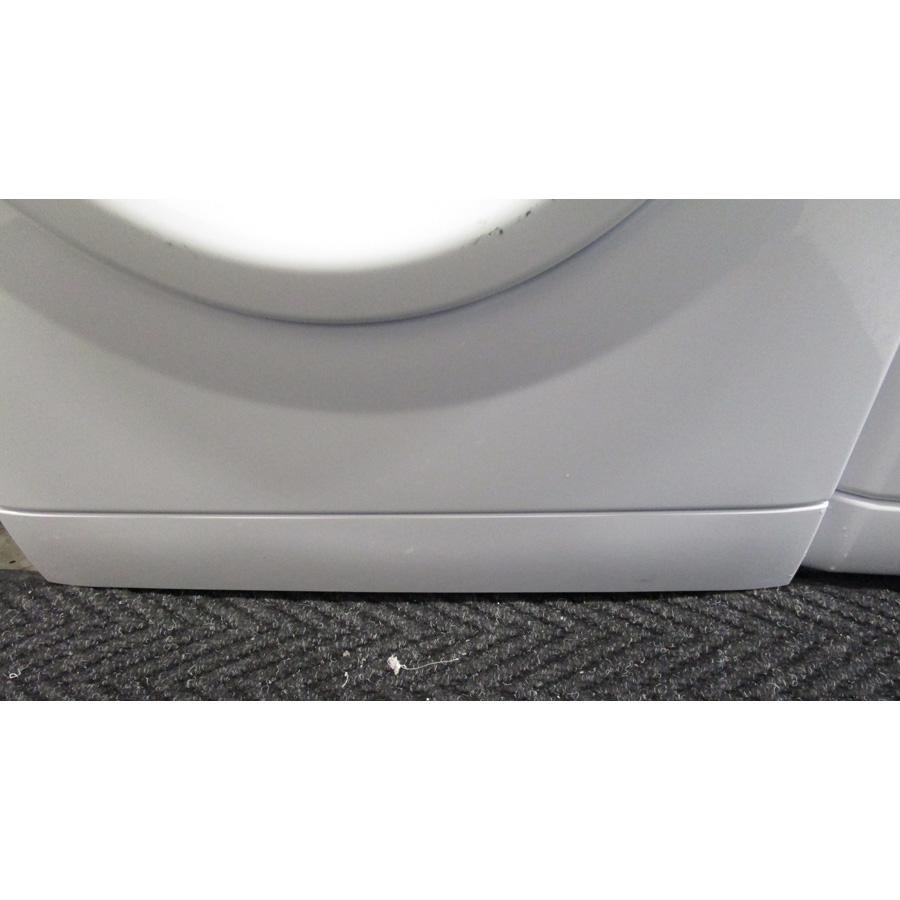 Saba (Conforama) LFS7124(*27*) - Plinthe masquant le filtre de vidange