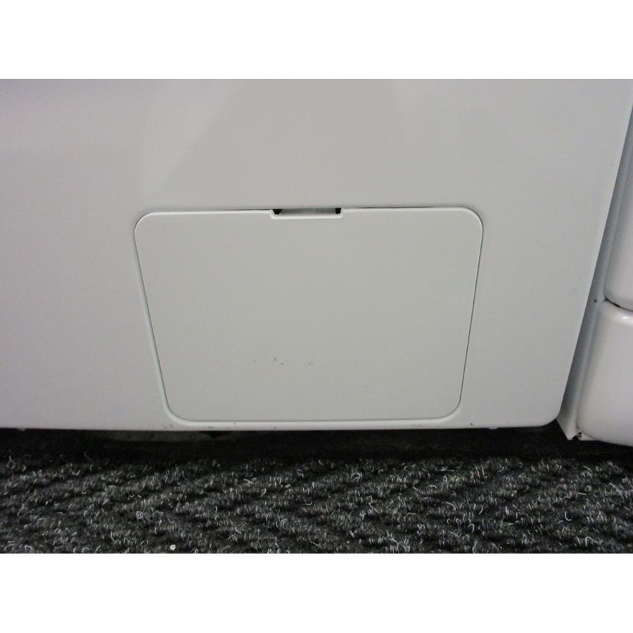 Samsung WW90J6410CW  - Trappe du filtre de vidange