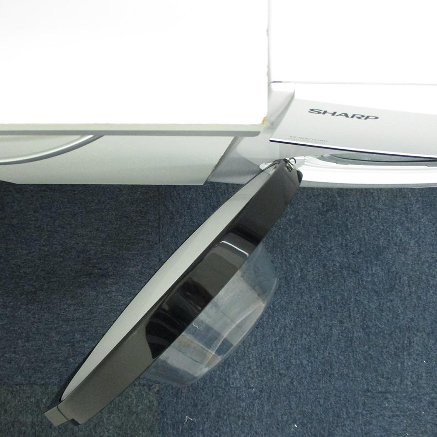 Sharp ESNFB7141WD - Angle d'ouverture de la porte
