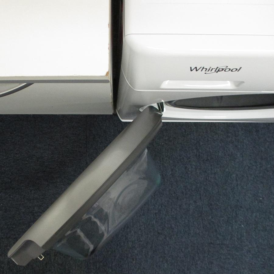 Whirlpool FFDD9458BSVFR - Angle d'ouverture de la porte