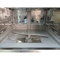 Bosch SMI46AW04E - Bras de lavage inférieur