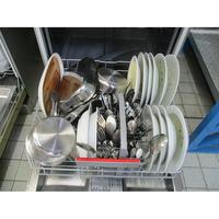Bosch SMS46GI55E - Rangement panier inférieur