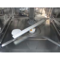 Miele G 7312 SC - Bras de lavage inférieur