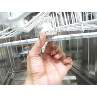 Miele G 7312 SC - Bras d'aspersion supérieur