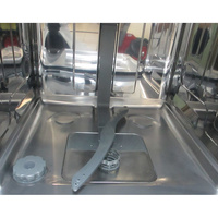 Proline DWP4712A++SL - Bras de lavage inférieur