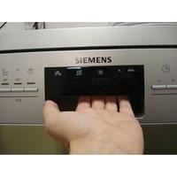 Siemens SN236I01KE - Poignée d'ouverture