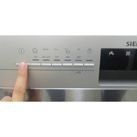 Siemens SN236I04NE - Touches de commandes