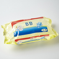 Freshly (Carrefour) BB