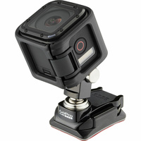 GoPro Hero4 Session - Bandeau de contrôle