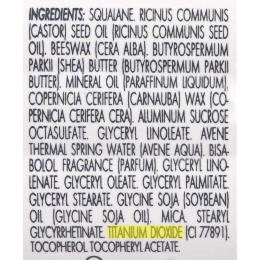 Avène Cold cream stick lèvres nourrissant - Cible de l'analyse surlignée dans la liste des ingrédients