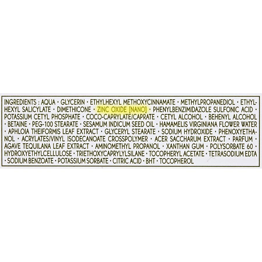 Yves Rocher Hydra végétal Crème hydratante SPF 25(*6*) - Cible de l'analyse surlignée dans la liste des ingrédients