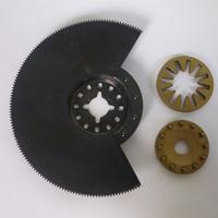 Carrefour DY 71948 - Adaptateur en 2 parties pour lames Bosch
