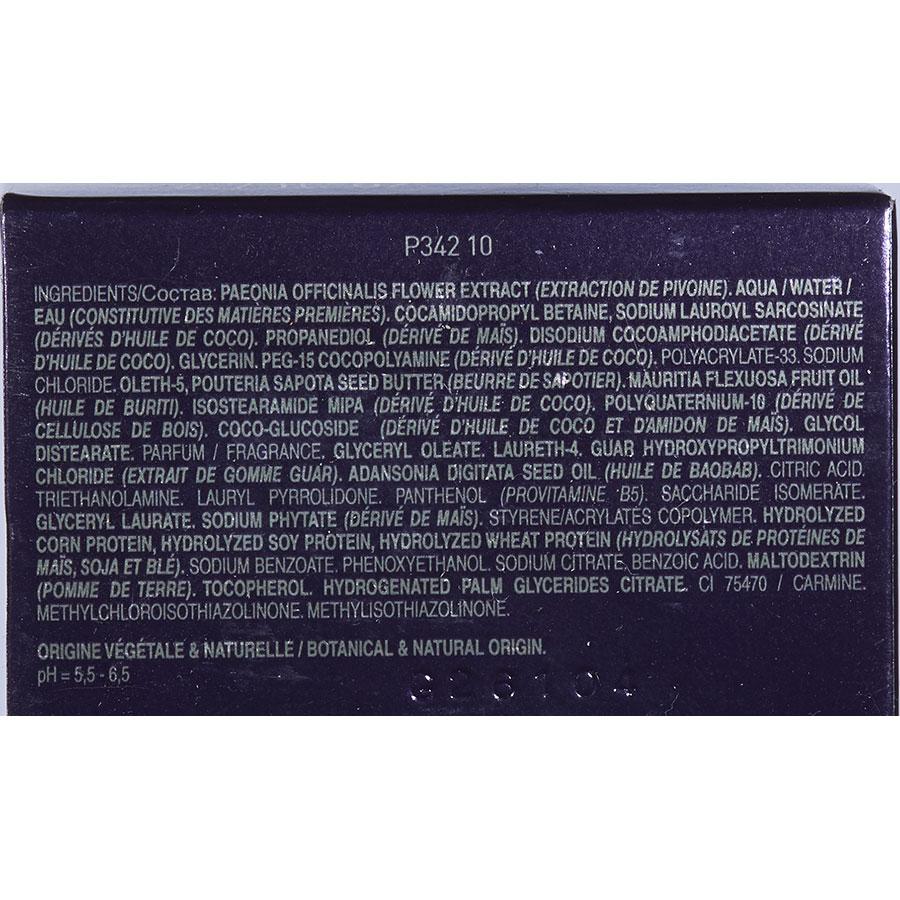 Phyto Phytokératine extrême - Shampooing d'exception - Liste d'ingrédients