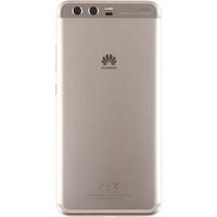 Huawei P10(*5*) - Vue de dos