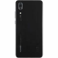 Huawei P20 - Vue de dos