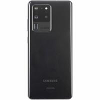 Samsung Galaxy S20 Ultra 5G - Vue de dos