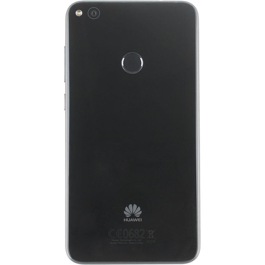 Huawei P8 Lite 2017(*5*) - Vue de dos