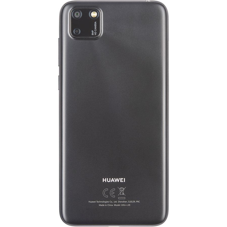 Huawei Y5P(*6*) - Vue de dos