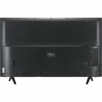 Hisense H55N5700 - Vue de dos