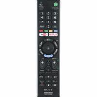 Sony KD-55XE7005 - Télécommande