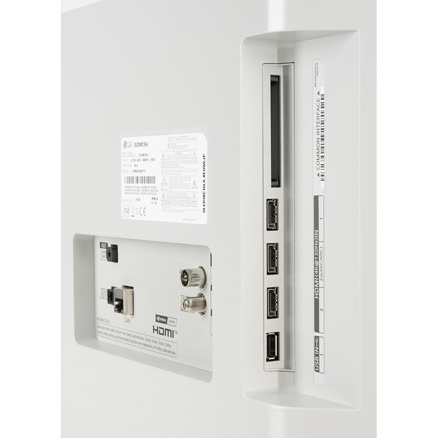 LG OLED48C15 - Connectique