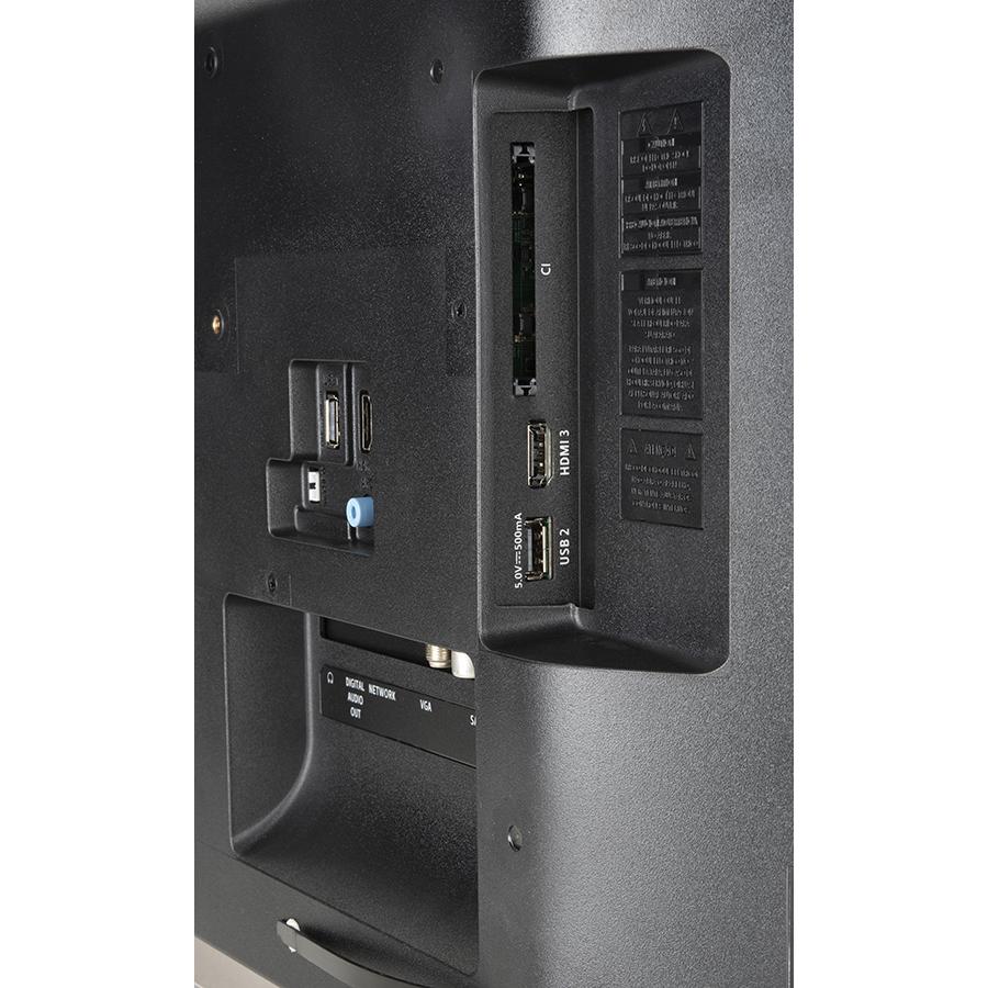 Philips 24PFS6805 - Connectique