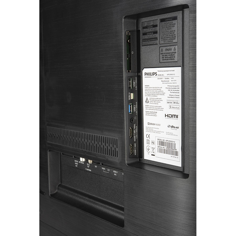 Philips 49PUS8503/12 - Connectique