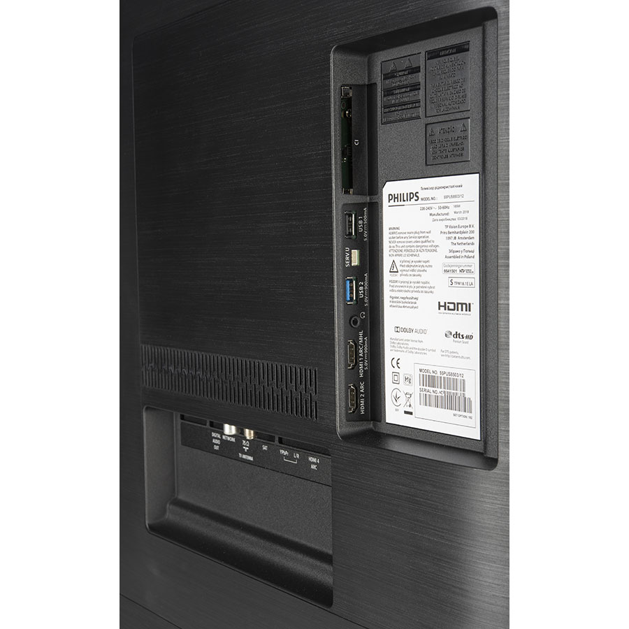 Philips 55PUS8503/12 - Connectique