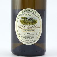 Fief du Chant Baron, vieilles vignes 2010, Jérôme Choblet