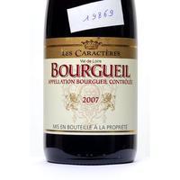 Bourgueil Les Caractères 2007, Marque Repère Scanmark