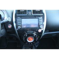 Nissan Micra 1.2 80 -