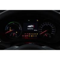 Kia Optima SW 2.0 GDi 205 ch Hybride Rechargeable BVA6 -